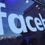 Facebook en Español para entrar Gratis